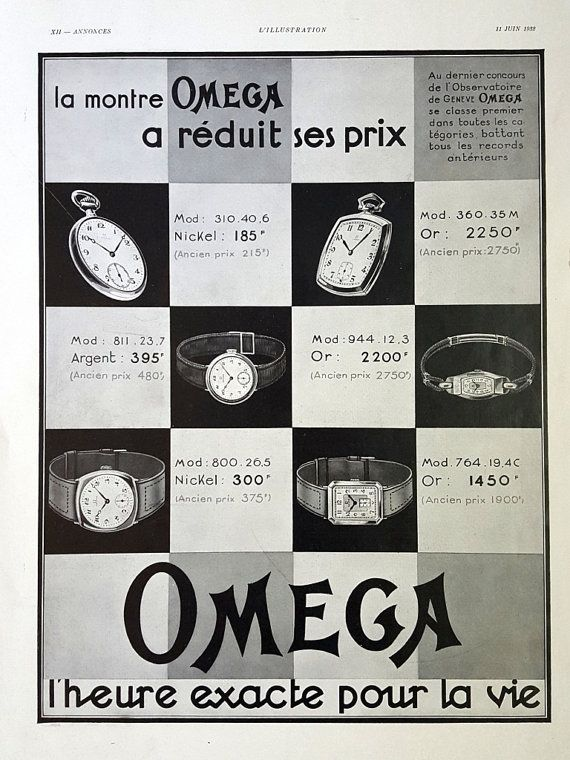OMEGA watches vintage ad old magazine ad watches by OldMag on Etsy