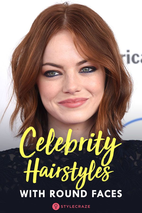 30 Best Round Faced Celebrity Hairstyles Hair Just Dont Care