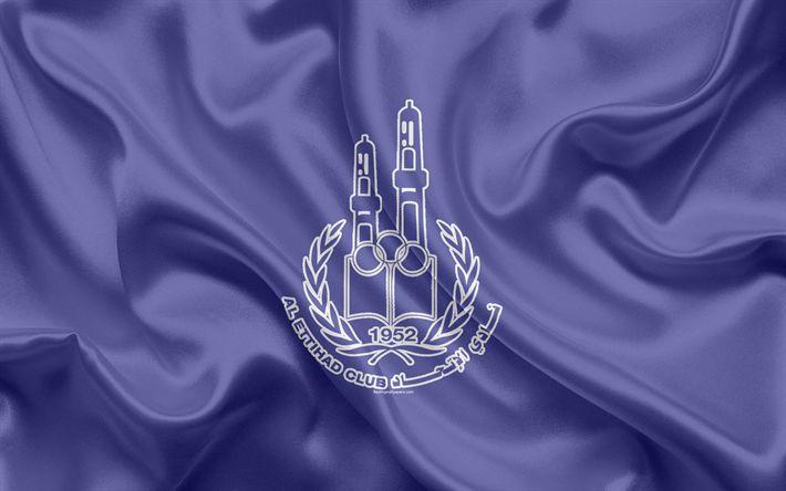 Download wallpapers Al-Ittihad FC, 4k, Bahrain football club, emblem, logo, silk flag, Bahraini Premier League, Manama, Bahrain, football, Bahrain football championship