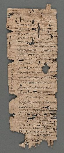 Papyrus is a thick paper-like material produced from the pith of the papyrus plant, Cyperus papyrus, a wetland sedge that was once abundant in the Nile Delta of Egypt. Papyrus is first known to have been used in ancient Egypt (at least as far back as the First Dynasty), but it was also used throughout the Mediterranean region. Ancient Egypt used this plant as a writing material and for boats, mattresses, mats, rope, sandals, and baskets.