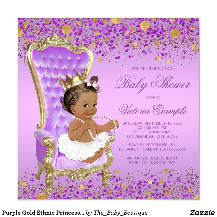 Purple Gold Ethnic Princess Baby Shower Invitation
