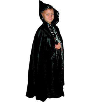Детский костюм волшебника екатеринбург