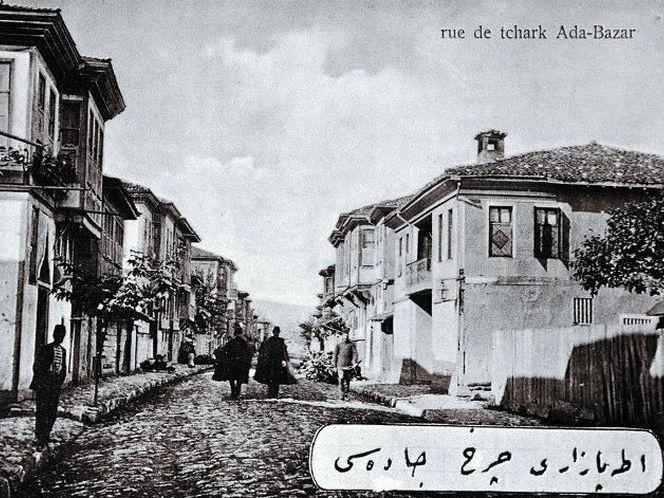Çark Caddesi (Rue de Tchark)  (Sarkis Atanasyan)