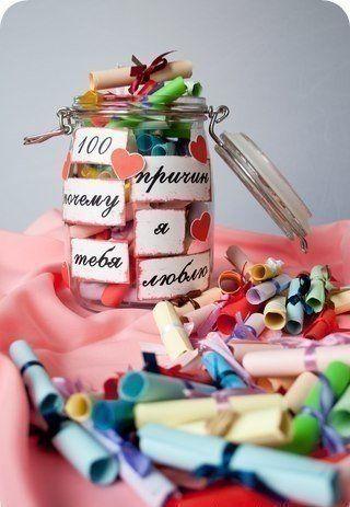 Идея для подарка любимым