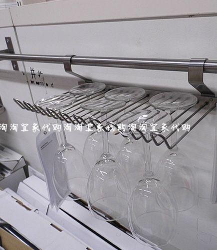 Ikea Wine Glass Rack Kitchen Storage Holder Steel Shelf