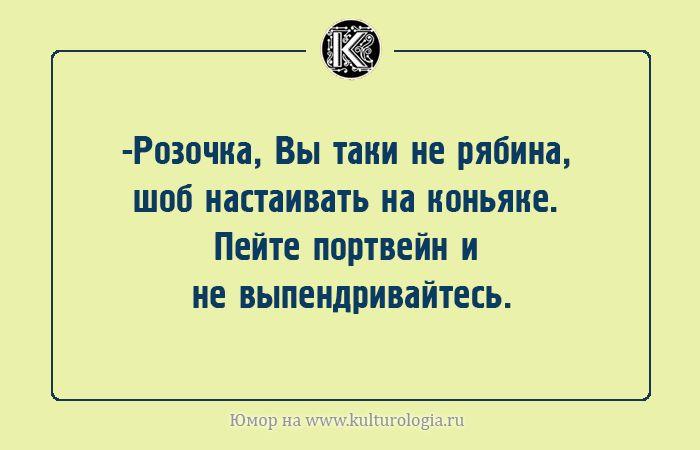 Чтоб я так жил, или 15 одесских анекдотов, которые не совсем и анекдоты (выпуск №13)