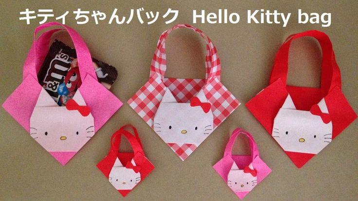 折り紙 キティちゃん バック 簡単な折り方(niceno1)Origami Hello Kitty bag tutorial