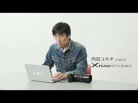 (6) X-Photographer Yukio Uchida meets FUJIFILM X RAW STUDIO / FUJIFILM - YouTube