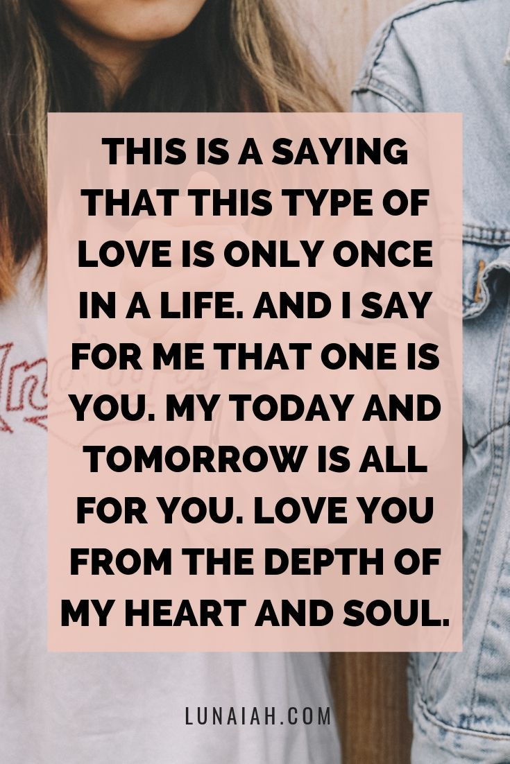 100 Love Quotes For Your Boyfriend To Help You Spice Up Your Relationship Be Yourself Quotes Love Quotes Thank You Quotes For Boyfriend