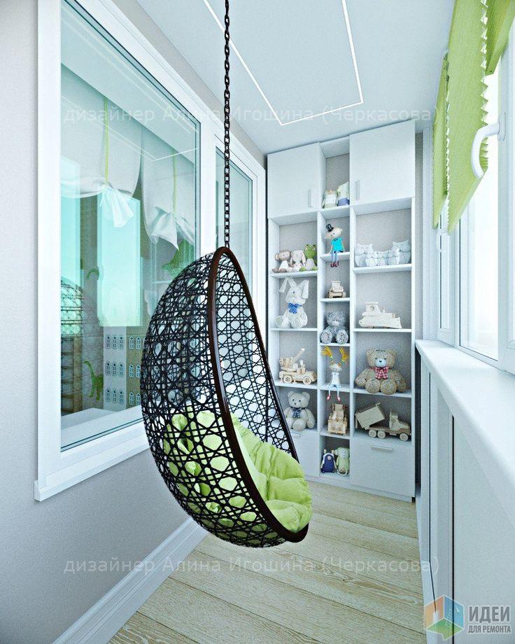 Оформление балкона, подвесное кресло на балконе
