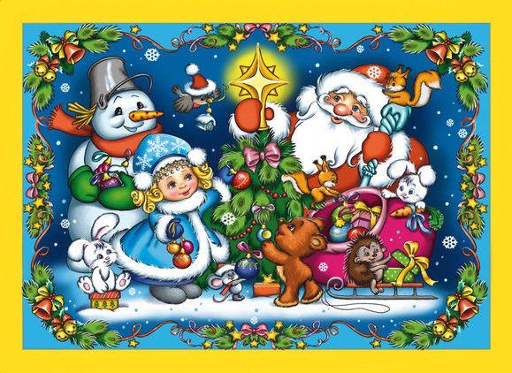 Картинки деда мороза снегурочки и снеговика