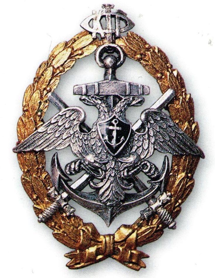 26 февраля 1917 года был утвержден знак об окончании курсов гардемарин флота.