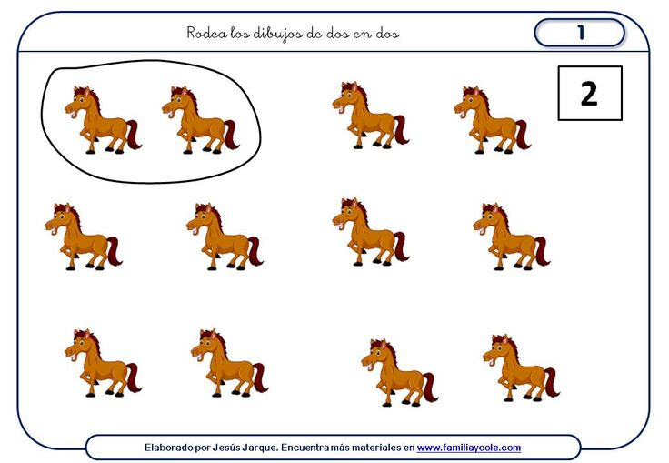 Fichas para aprender a contar con los cinco primeros números naturales, para descargar gratis. Para niños de Educación Infantil o con necesidades especiales