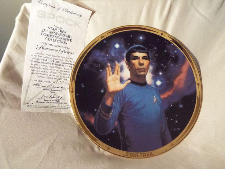 STAR TREK 25th ANNIVERSARY Commemorative PLATE SPOCK-HAMILTON COLLECTION w COA