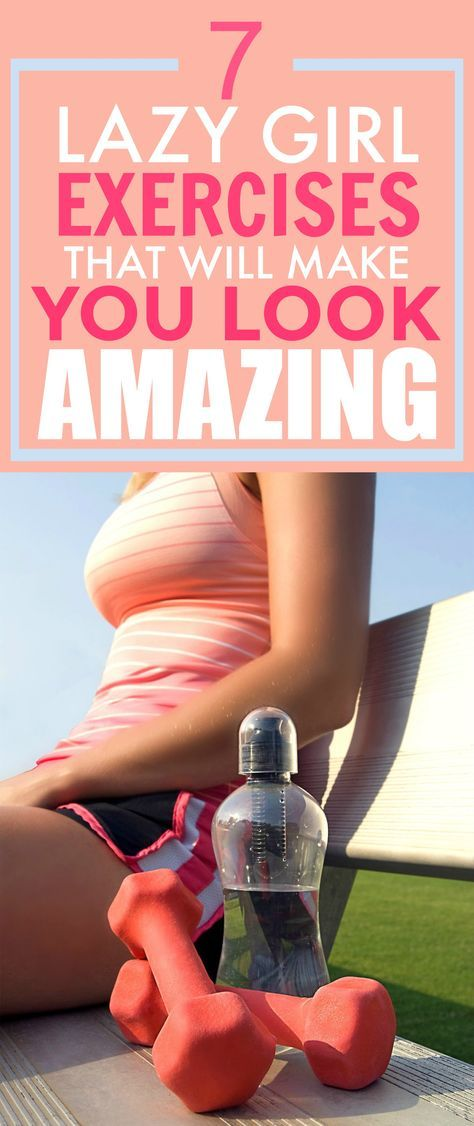 These 7 Lazy girl exercises are SO GOOD! I've tried a few and I've ALREADY lost weight! This is such an AWESOME post! I'm so glad I found this! SO pinning for later!