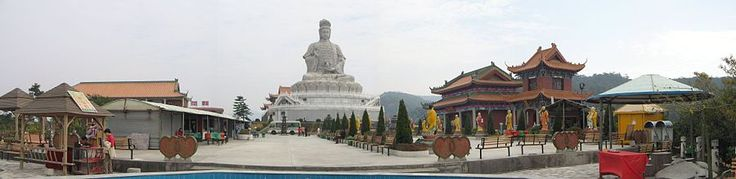 Guan Yin - Wikipedia, la enciclopedia libre