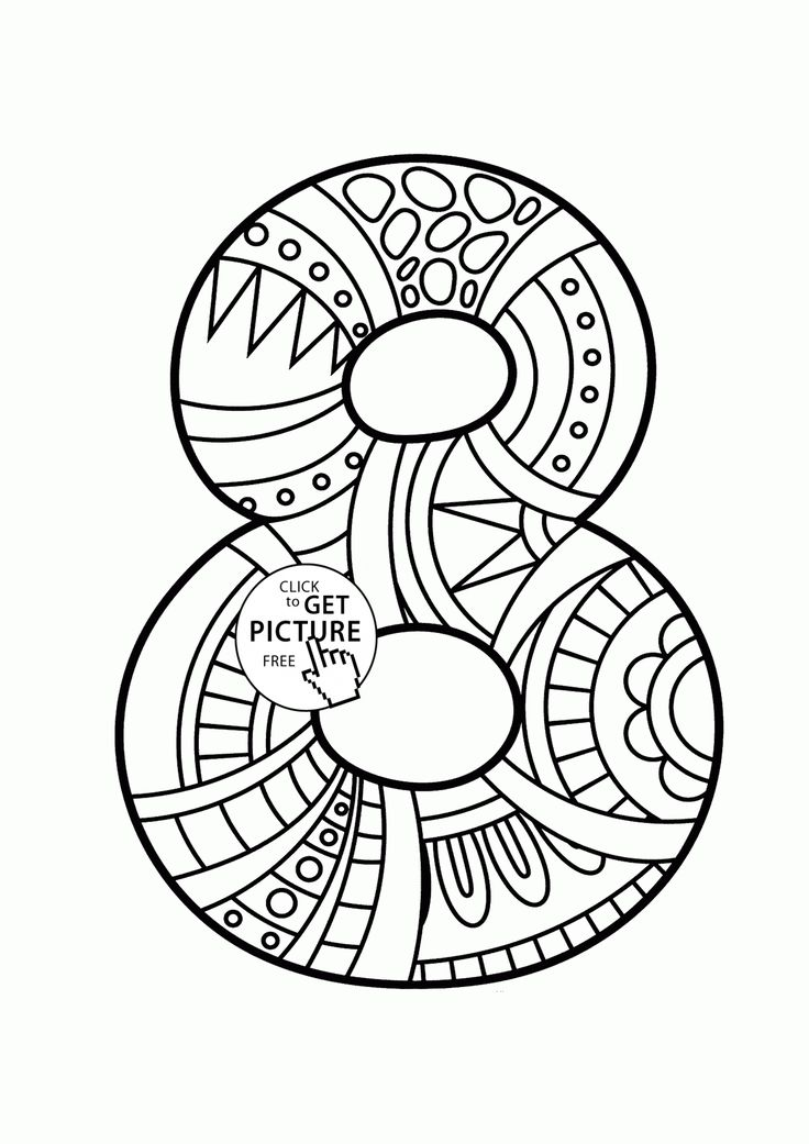 Pattern Number 8 coloring pages for kids, counting numbers