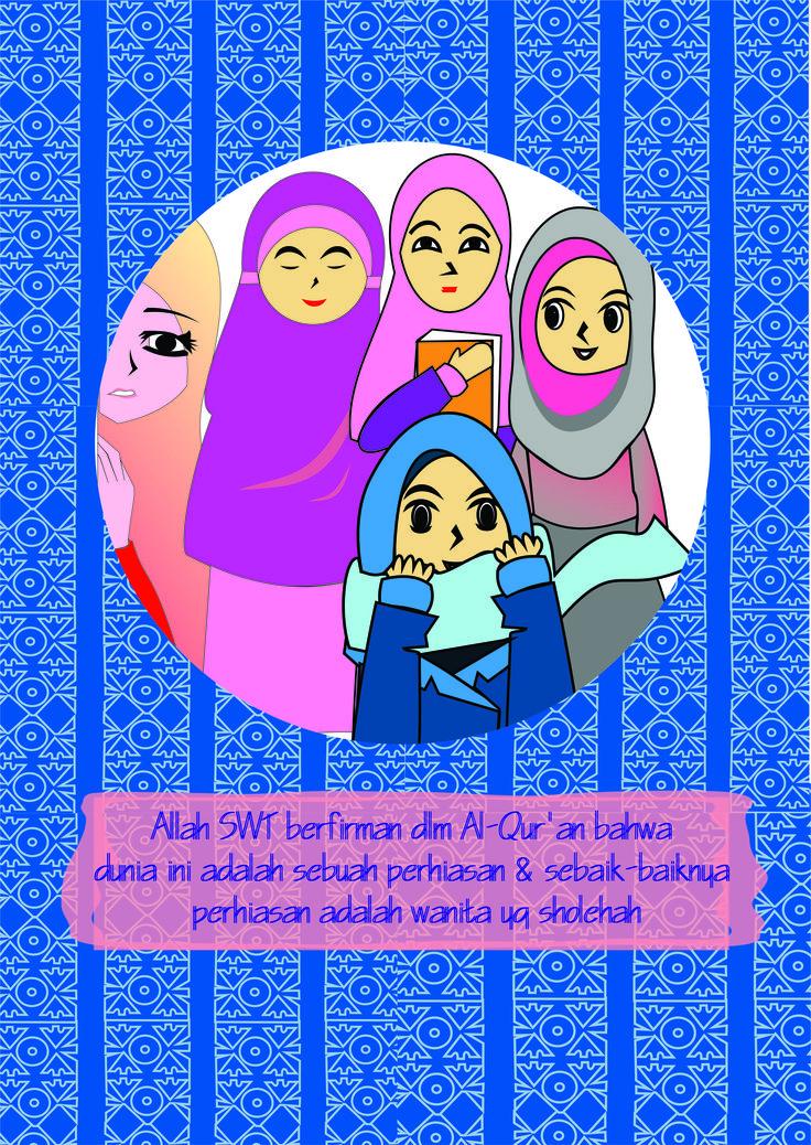 muslim #quotes muslim #poster