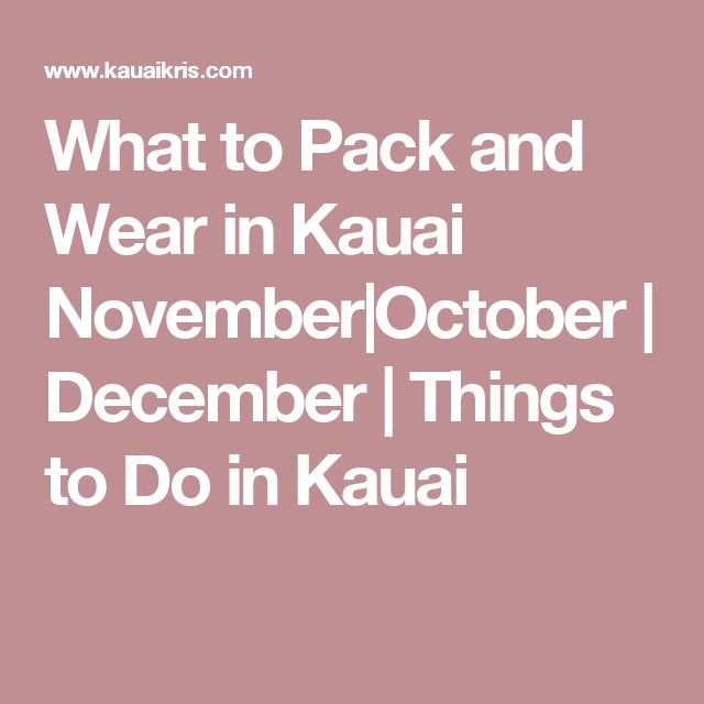 What to Pack and Wear in Kauai November|October | December | Things to Do in Kauai