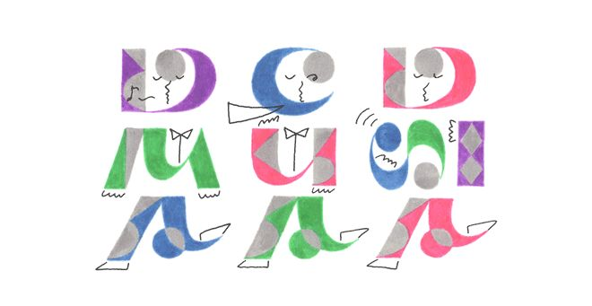 DADAMUSICA ロゴ