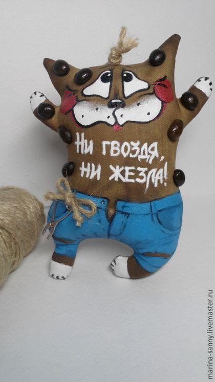 Ароматизированные куклы ручной работы. Ярмарка Мастеров - ручная работа. Купить Ни гвоздя, ни жезла!. Handmade. Разноцветный, позитив