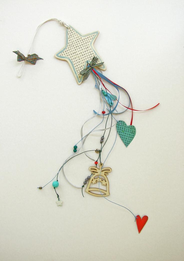 Christmas ornament by Xanthippe Tsalimi