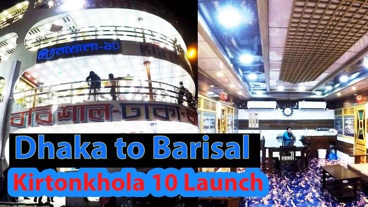 Dhaka To Barisal By Launch   Kirtonkhola 10 Launch   Dhaka To ...