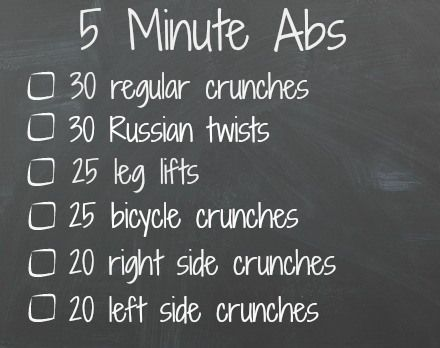 5 minute abs - no excuses. 5 minutes at a time is all you need to tone those abs and get in bikini shape