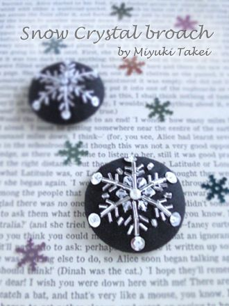 snow crystal broach