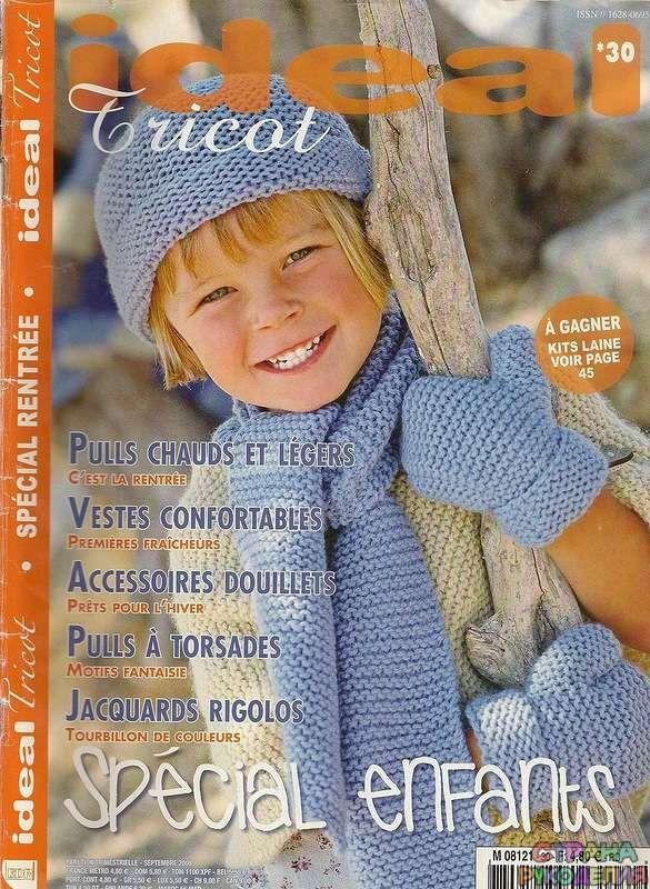 Ideal Tricot 30 - Для детей.Шьем, вяжем - Журналы по рукоделию - Страна…