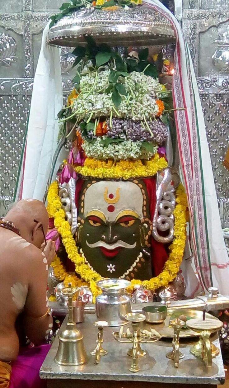Mahakaal Mahadev