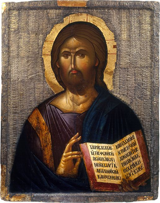 Jesus Christ Pantokrator (the Saviour). mid 14th c. Icon gallery, Ohrid, FYRoM.