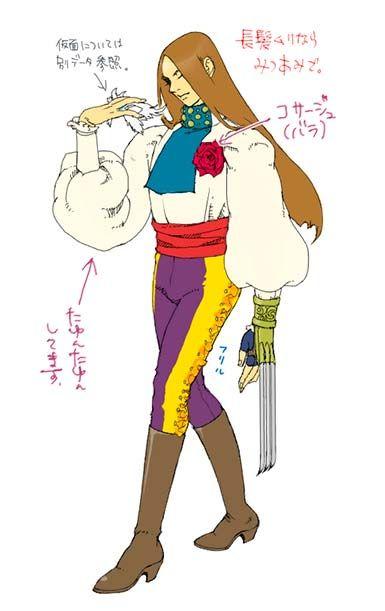 Balrog aka Vega of Street Fighter 4 Concept Art