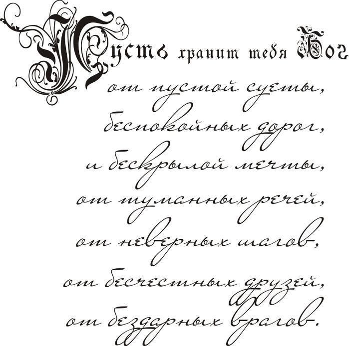 Надписи для скрапбукинга и открыток, юбилею