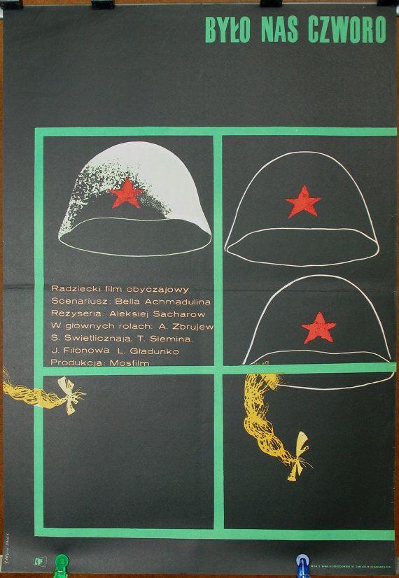 Sovjet Union film – Clean Ponds (literal title). Film (drama) by Aleksey Sakharov - 1965. Polish (1973) oryginal poster by Jacek Neugebauer.