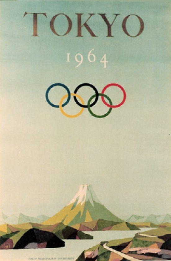 Tokyo 1964, Olympic Games - Galerie 123 - Original Vintage Posters