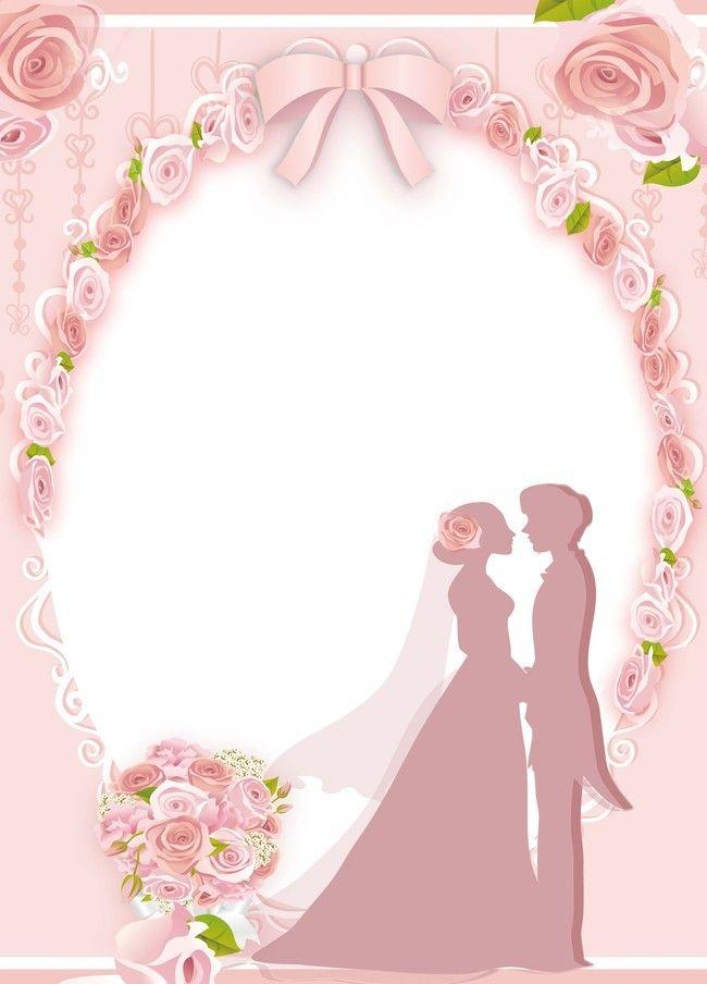плакат с днем свадьбы шаблон шпионам удалось сфотографировать