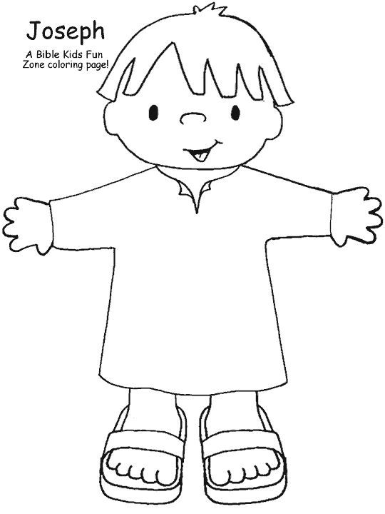 bible coloring pages of joesph - photo#48