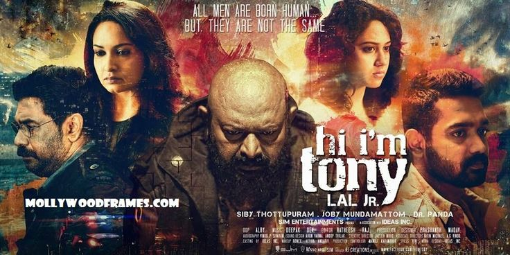 "Mollywood Frames.   Malayalam cinema   Malayalam films: ""Hi I'm Tony"" Malayalam movie review"