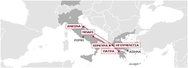 Αναχωρήσεις από Ελλάδα για Ιταλία