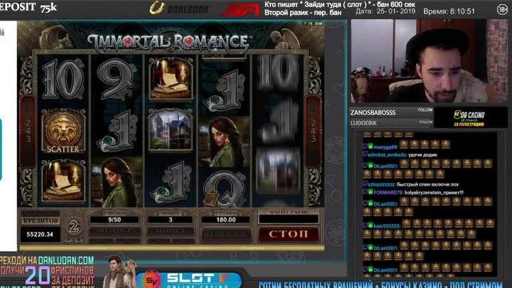 Казино условные деньги online casino australia