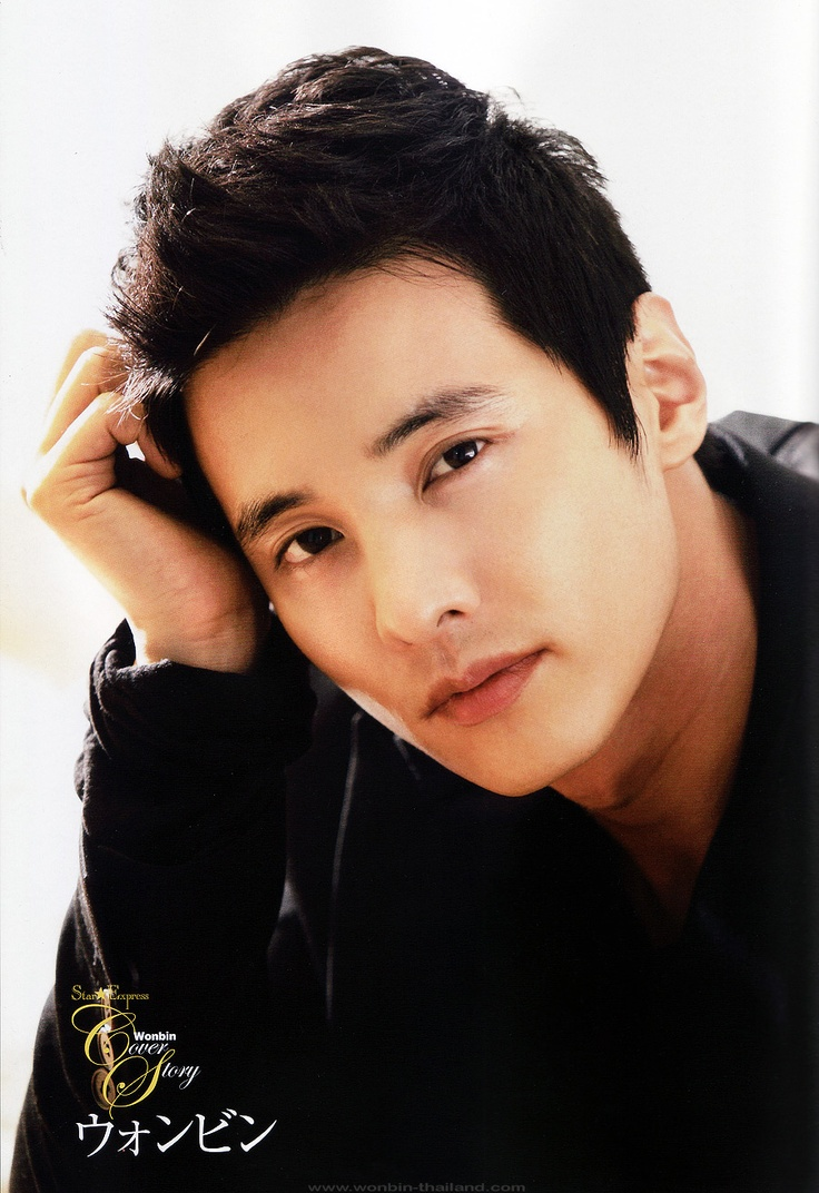 Image result for won bin