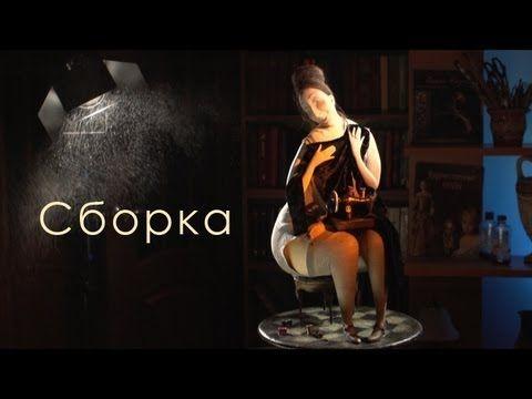 Авторская кукла 16: Последний штрих
