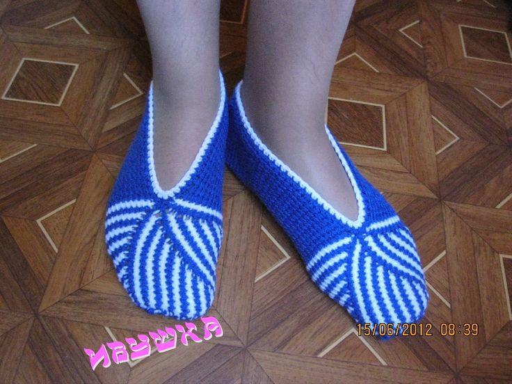 Crochet Scheme, Тунисским