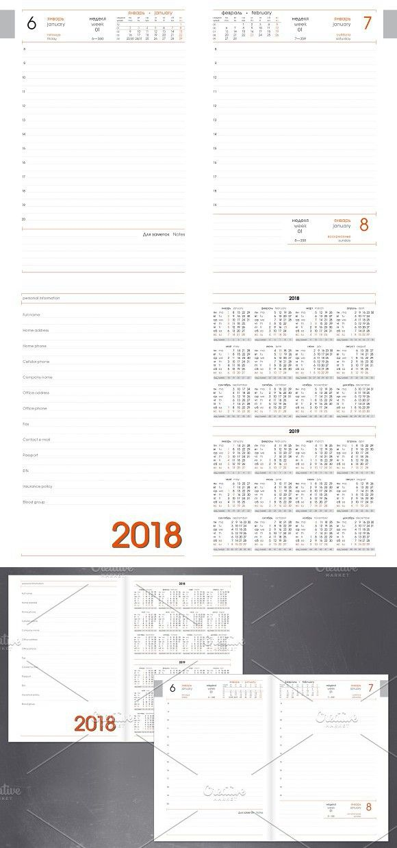 diary planner for new year template and stationery templates
