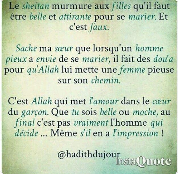 Epingle Par Azhar Marguerite Sur Islam Islam Hadith