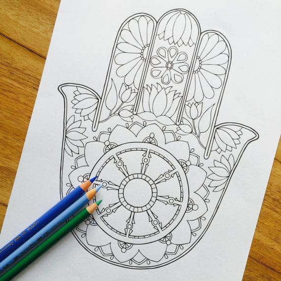 Hamsa Dharma Wheel Hand Drawn Adult Coloring Page by MauindiArts