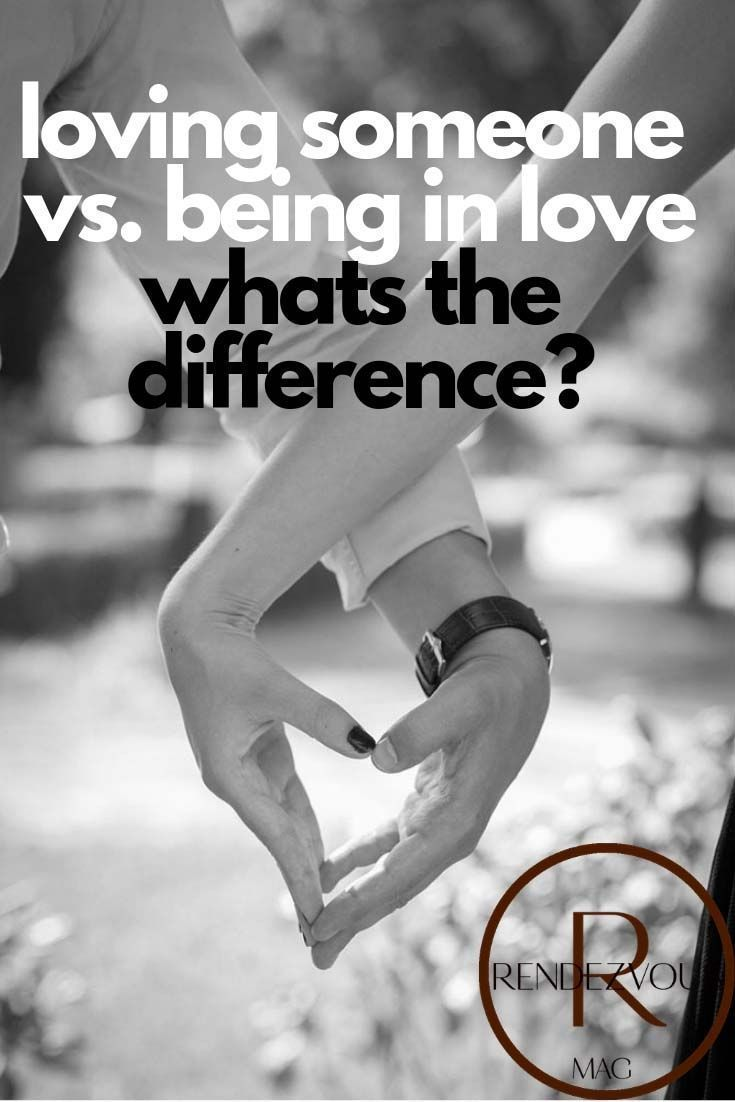 difference from loving someone and being in love