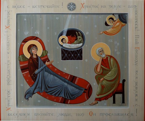 The Nativity - Olga Shalamova