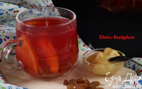 Вишневый чай с изюмом и апельсином | Кулинарные рецепты от «Едим дома!»